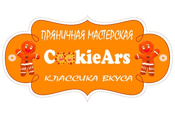 cookiears